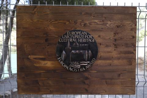 Placa del premio Europa Nostra