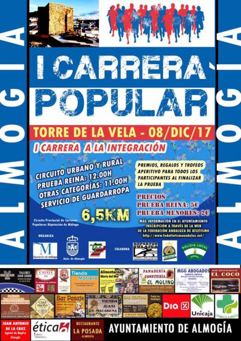 I CARRERA POPULAR - CARRERA A LA INTEGRACIÓN 08/12/2017